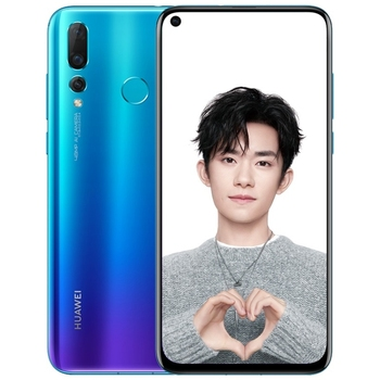 Dropshipping Huawei nova 4 VCE-AL00, 48MP Triple Telecamere 8GB + 128GB Cina Versione Del Telefono Mobile 48MP Triple Telecamere (Blu)