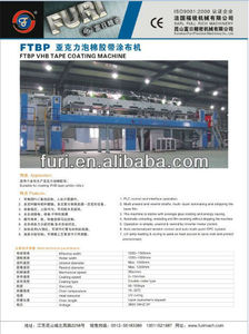 Multi-function Adhesive Tape Coating Machine/Adhesive Tape Making Machine