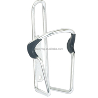 Aluminum Alloy Water Bottle Cage