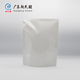 Packaging company strong Bottom heat Seal Stand Up Plastic package 1kg 2kg 1000g 2000g Liquid Laundry Detergent Spout Pouches