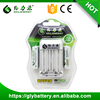 GLE-C809 AAA AA 12V DC 240mA Rechargeable Battery Fast Battery Charger