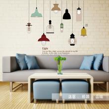 moda creativa lampade a sospensione illuminazione wall sticker per cucina soggiorno divano decorationa eco friendly