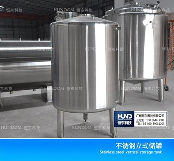 China Supplier Stainless Steel Cooking Oil Storage Tanks For 100000 Liters  - Buy Cooking Oil Storage Tanks,Oil Storage Tanks For 100000 Liters,Oil