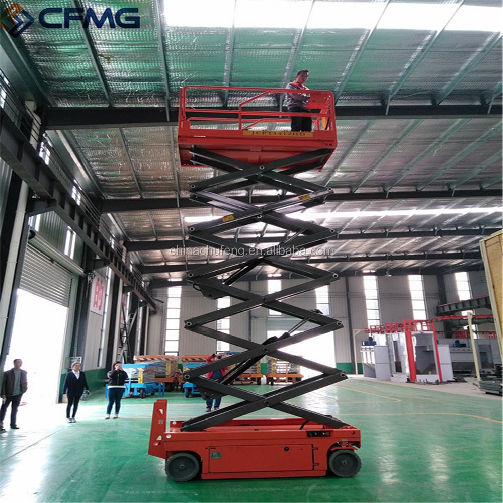 China professional manufacturer 300kg capacity skyjack electric mini scissor lift