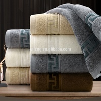 cotton bath towel set for bathroom