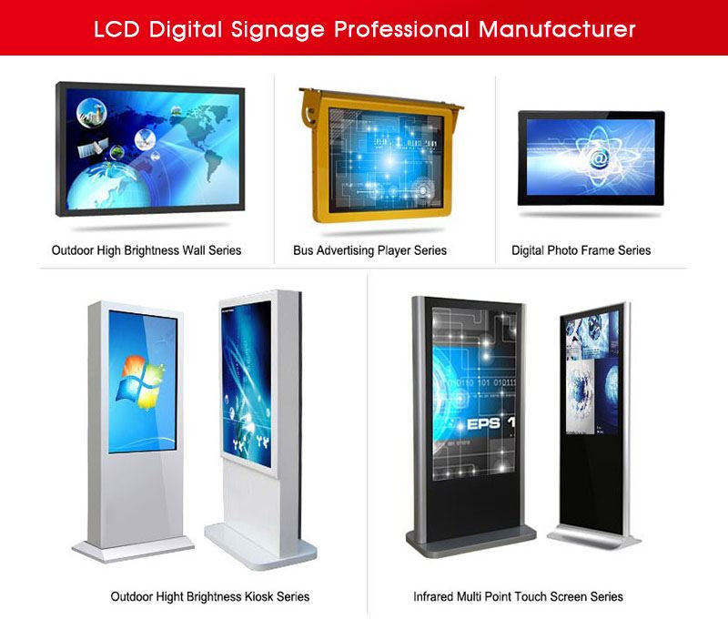 Lg Samsung Lcd Digital Signage Display With Double Sided