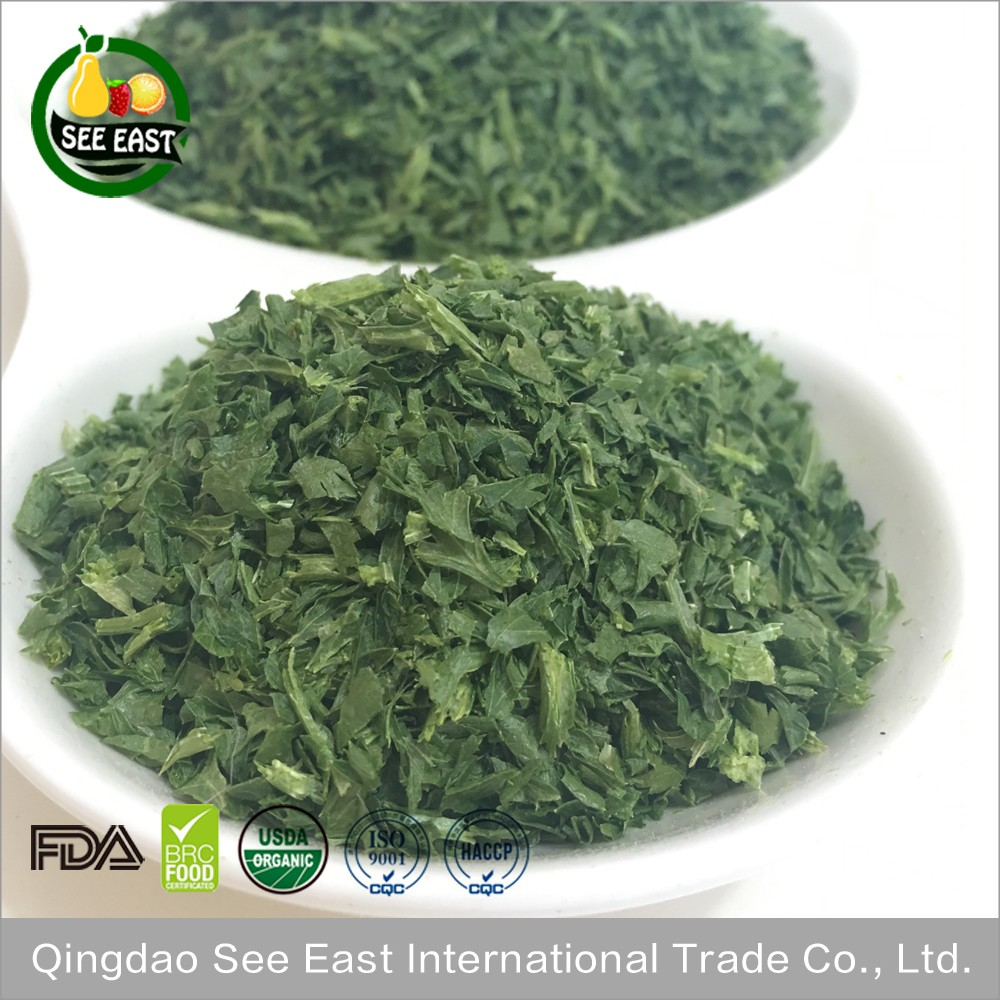 Top Grade Hot Selling Organic Freeze Dried Parsley