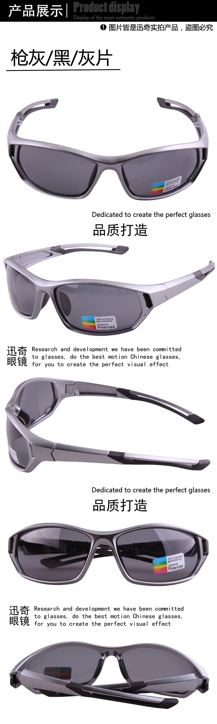 most popular sunglasses fashion sunglasses with logo lens mirror lens hiking sunglasses