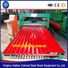 Colour Steel Plate Material Wall Roof machine Sheet Metal Roll Forming Machine