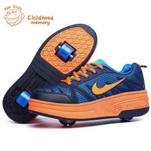 Baby Wheelie Shoes For Baby Boy Girl Roller Skates Fashion Sneakers Double Wheel Heelys Baby shoes