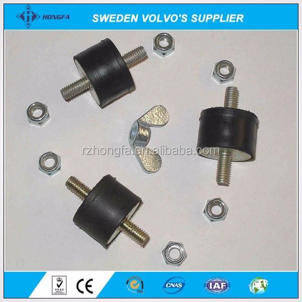 Wholesale anti vibration rubber mount buy anti vibration for Anti vibration motor mounts
