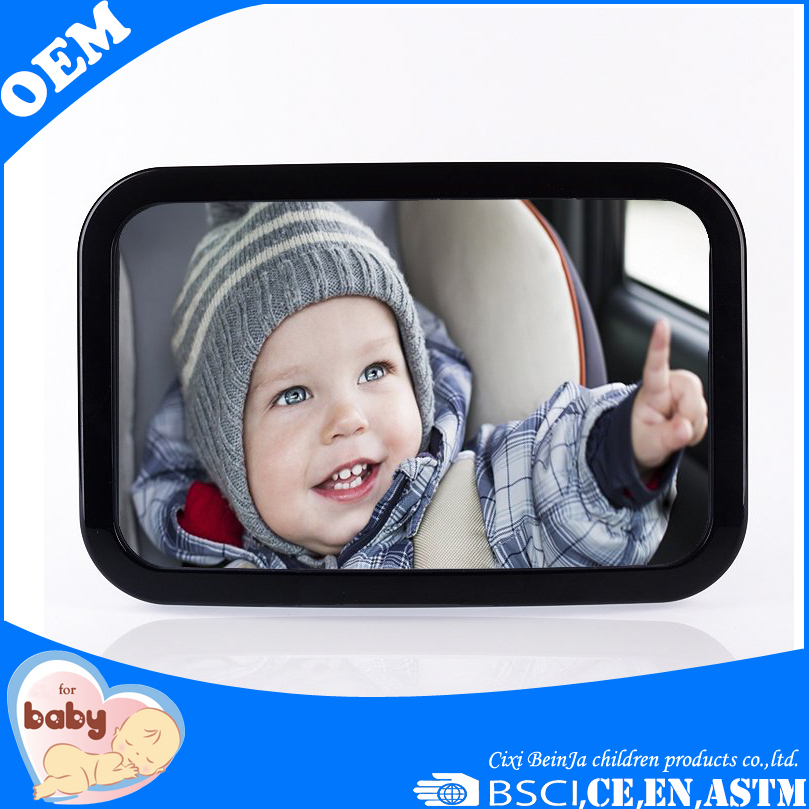 High Quality Rear View Back Seat Baby Car Mirror