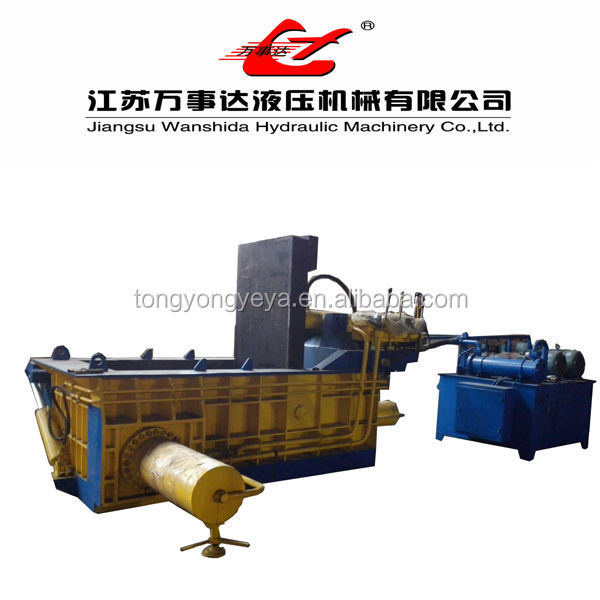 Hydraulic Press Machine For Copper Wire <strong>Scrap</strong>