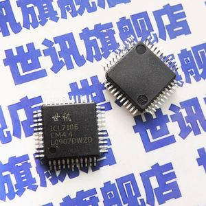 Icl7106, Icl7106 Suppliers and Manufacturers at Alibaba com