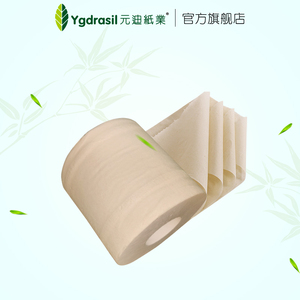 Environment friendly bamboo pulp toilet paper