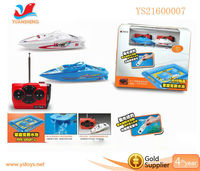 Fast Speed R/C Boat,Radio Control Sailing Boat With Inflatable Pool,Electric RC Boat