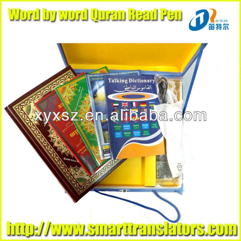 Product Catalog - ANKUX Tech Co , Ltd   ANKUX COM