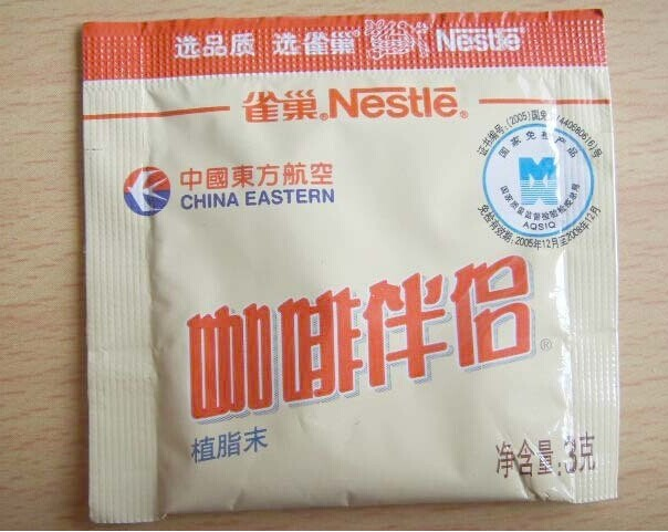 5g 7g White And Brown Sugar Sachets For Coffee