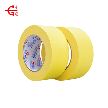 Cheapest Place Buy Easy Tear Automotive High Temperature Masking Tape Buy Masking Tape High Temperature Masking Tape Automotive Masking Tape Product