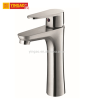 UPC Approved Bathroom Wholesale Price Brass Basin Faucet