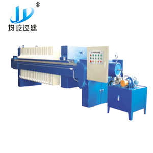 870 Series Plate Shaking Filter Press