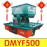 hydraulic press DMYF500 brick wall building machine