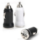smart phone usb car charger,travel car charger