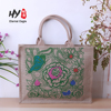 Environmentally friendly printed logo shopping jute linen bag