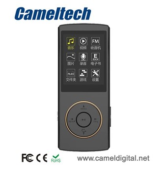 user manual for mp4 player oem mp4 user manual mp4 videos download rh alibaba com mp4 player user guide hott mp4 player user manual