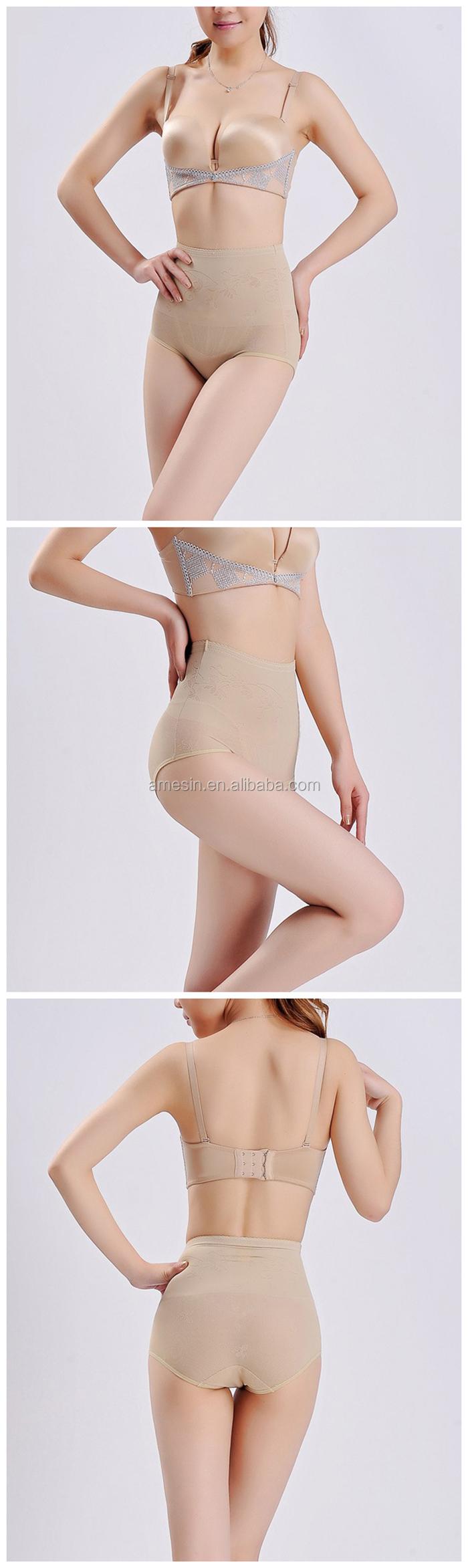 GARDLE BOUND 2015 New Style Ladies Girdle Bound Panties High Waist Slimming Lady Panty Stock