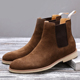 CZ90913 Hot sales Italian man ankle boots winter shoes 47 48 plus size suede chelsea boots men