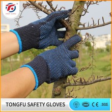Poly/Cotton Seamless Knitted Gloves,Palm PVC Dots/Single Side Or Double Sides Gloves