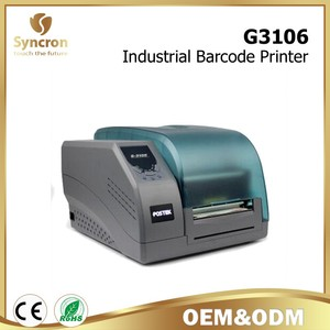 Barcode Printer SP-300E Driver