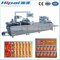 Automatic form fill seal FFS machine For commodity