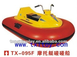 water sports TX-095F motor bumper boat