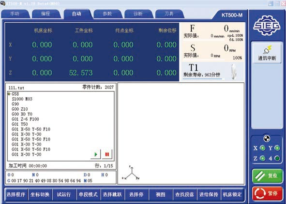 KX1S-SIEG CNC MILLING MACHINE, View cnc milling machine, SIEG Product  Details from Shanghai Zhong Jing Imp  & Exp  Corporation on Alibaba com