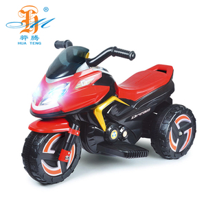 3 wheel motorcycle FD-9801 electric motorcycle engine baby car