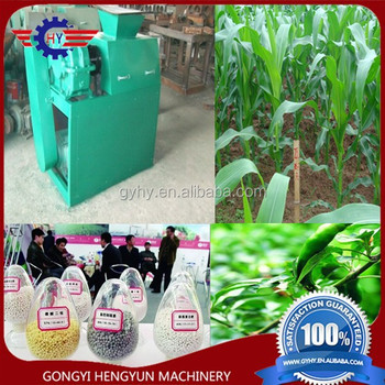 Urea Fertilizer Machine Prices In India/fertilizer Granulator For  on map water, map of brazil fertility, map paper, map makers versus takers, map of dap, map plastic, map of abraham's time, map of wheat, map vs dap, map of united states nation, map storage, map in 2015, map of asia in myanmar, map tools, map furniture, map agribusiness, map flowers,
