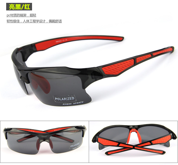 wholesale polarized sport sunglasses for fishing,driving,bike sport