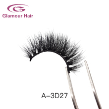 ae923879908 Add to Favorites · Hot sale lovely 3d mink eyelashes with own logo custom  package