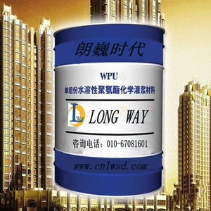 cheap pu raw material two component chemical polyurethane foam