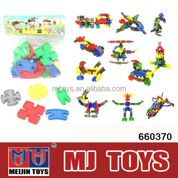 hui mei building block manufacturer