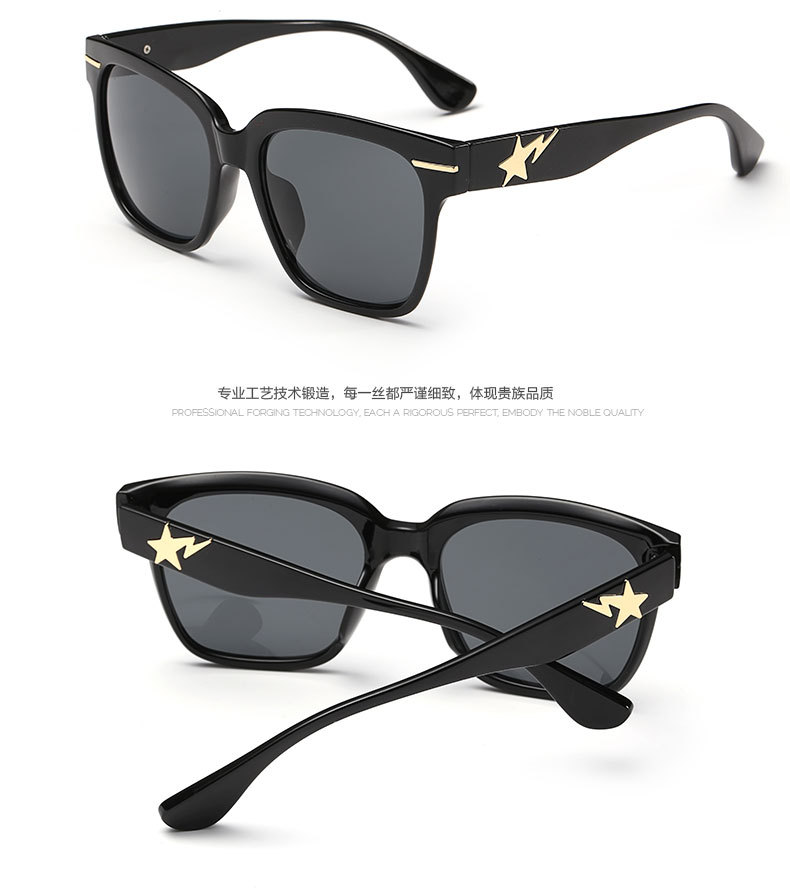 8ee4888c7a high quality china cheap promotion fashion popular famous frame shield  women sunglasses