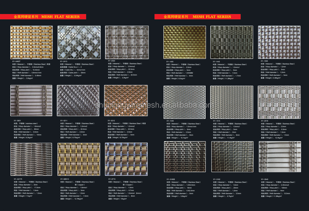 Woven Wire Fabric Decorative Wire Mesh For Cabinets XY 2322
