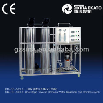 SINA-EKATO machines: Shower Cream Using Water, CG-RO-500L/H two stage reverse osmosis water treatment(Full Automatic)