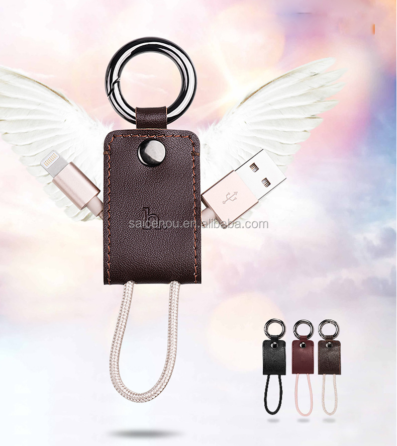Leather Keychain portable USB2.0 data line