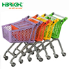 plastic small kids children shopping trolley cart