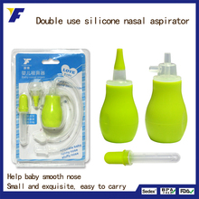 new products 2016 best nasal aspirator for babies infant nose aspirator