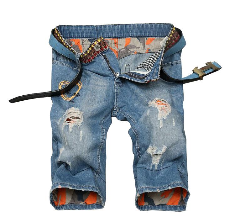 Célèbre Cheap Best Jeans For Short Men, find Best Jeans For Short Men  HU69