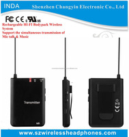 2016 Rechargeable HI-FI Tour Guide System, Support Microphone and Audio Simultaneous Broadcasting